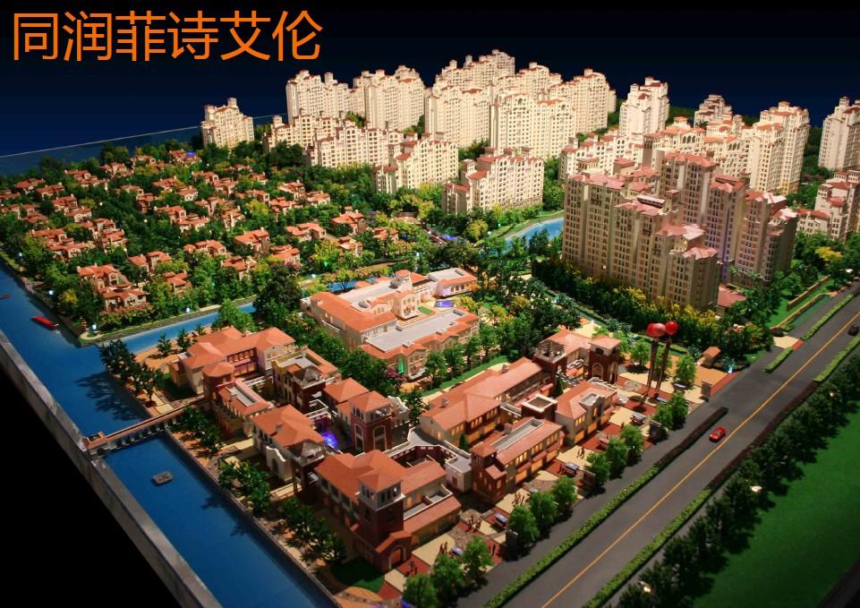 浦东新区沙盘模型制作