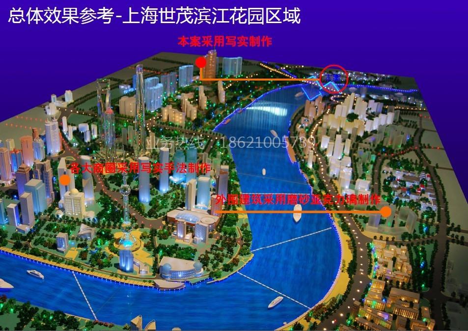 上海模型公司价格